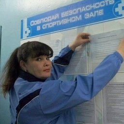 Кухтенкова Инна Евгеньевна