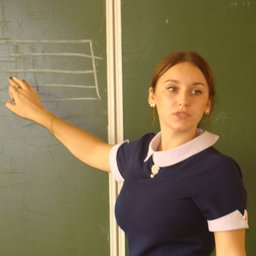 Селевестру Диана Федоровна
