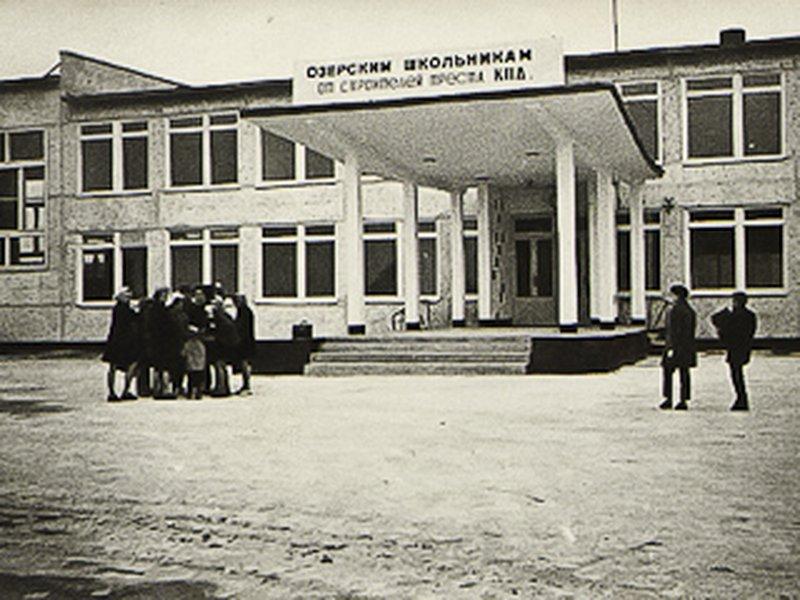 Открытие школы 15 октября 1970 г.