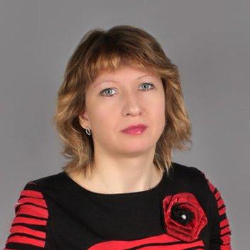 Исправникова Елена Васильевна