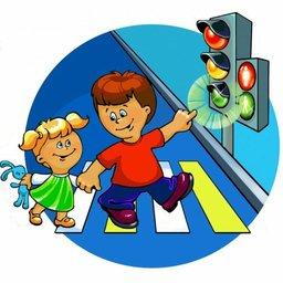 """Программа дополнительного образования дошкольников по обучению правилам дорожного движения и безопасному поведению на дороге """"Дорожная азбука"""""""