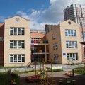 Детский сад комбинированного вида №43 «Янтарный островок»