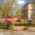 Детский сад комбинированного вида № 47