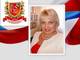 Дмитренко Ирина Анатольевна