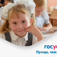 Предоставление информации об образовательных программах, в том числе учебных планах, календарных учебных графиках, рабочих программах учебных предметов, курсов, дисциплин (модулей)