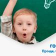 Прием на обучение по образовательным программам начального общего, основного общего и среднего общего образования.