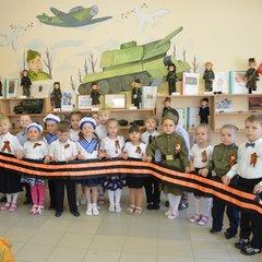 Мини-музей военной куклы