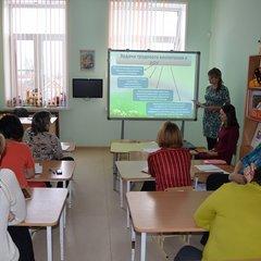 29 ноября, семинар: Курбатова Ю.А., Садычко О.В.