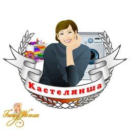 Киселева Кристина Викторовна