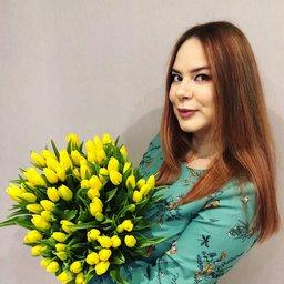 Самсонова Ольга Юрьевна