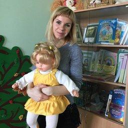 Зозулинец Юлия Сергеевна