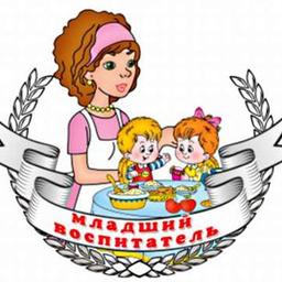 Манаенко Зоя Алексеевна