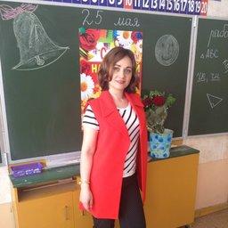 Купцова Светлана Алексеевна