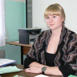 Гарифулина Юлия Александровна