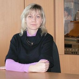 Люшина Лариса Николаевна
