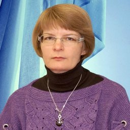 Грибова Наталья Викторовна
