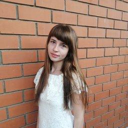 Юдакова Анастасия Олеговна