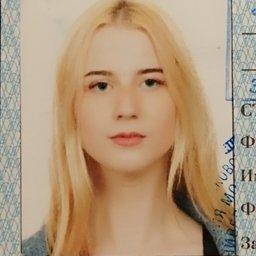 Воробьева Ирина Владимировна