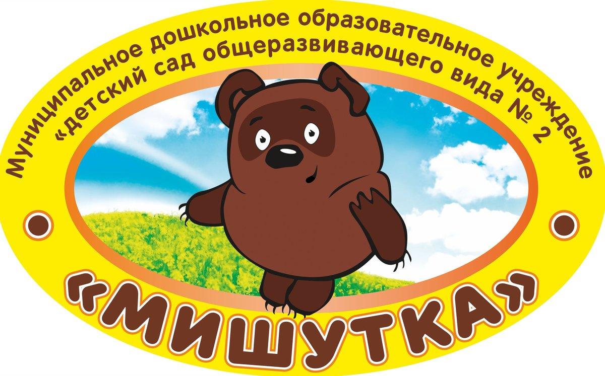 Развитие сайта Егорьевск где найти ссылки на сайтах