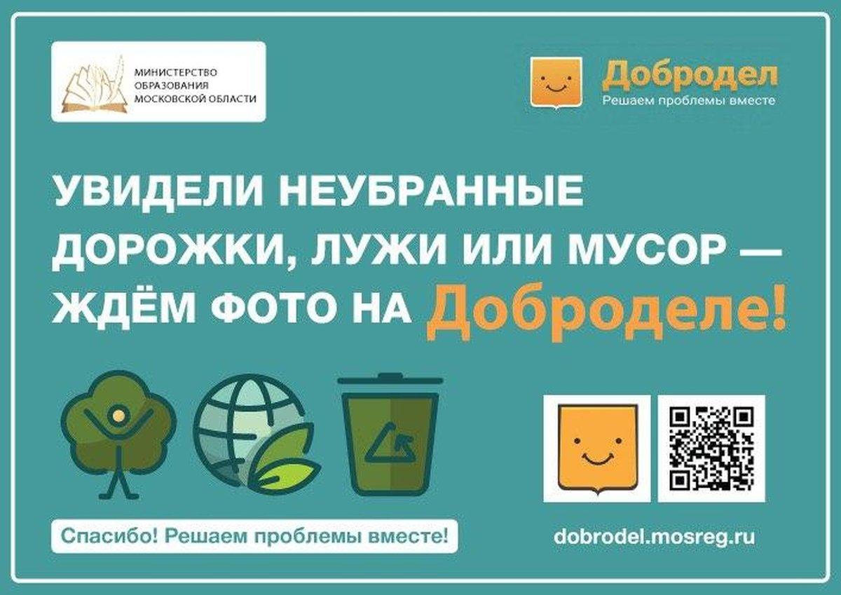 Развитие сайта Егорьевск базы сайтов Вадковский переулок