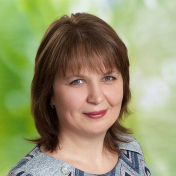 Пупыкина Людмила Николаевна