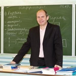 Машков Олег Владимирович