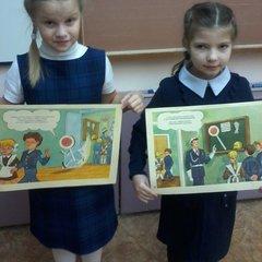 """Декабрь 2017 года 3""""А"""" класс проект """"Как предупредить ДТТ"""""""