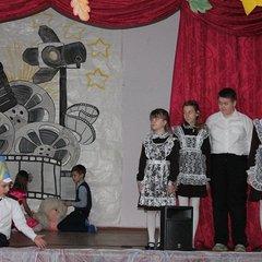 """Театрализованное представление """"Я люблю английский язык"""", 17.02.2017г."""