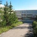 «Средняя общеобразовательная школа №14»