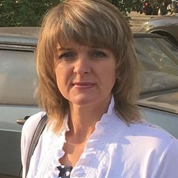 Зленко Светлана Михайловна