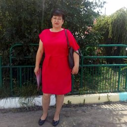 Маслихина Татьяна Алексеевна