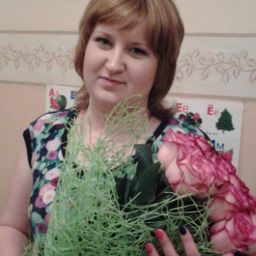 Лысенко Оксана Олеговна