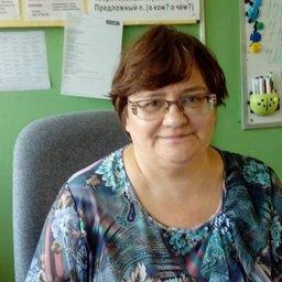 Рожко Светлана Сергеевна