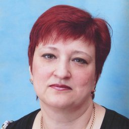Строгова Светлана Викторовна