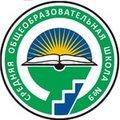 «Средняя общеобразовательная школа №9»